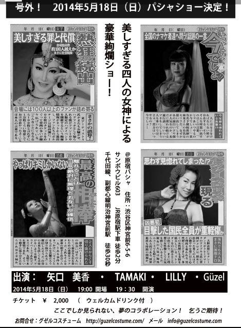 share_2014-04-11-17-41-49.jpg