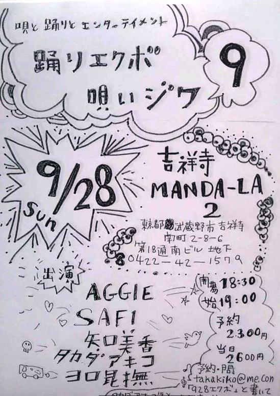 share_2014-09-11-00-30-43.jpg