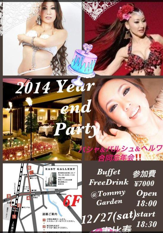 share_2014-09-29-22-38-13.jpg