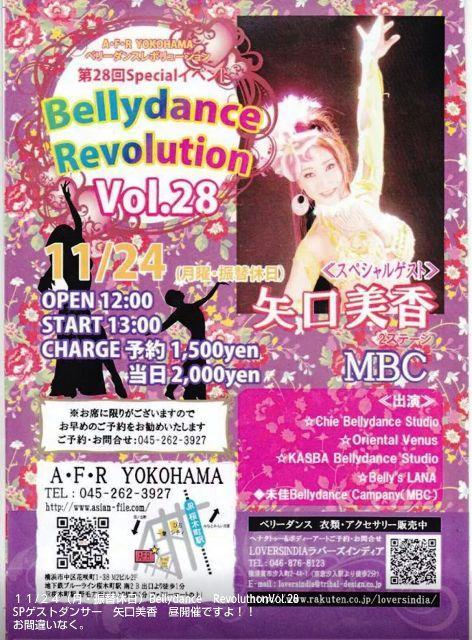 share_2014-11-10-16-40-26.jpg